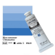 TINTA AQUA WASH 60ML S.1 3323938 BLEU OUT 043 ULTRAMARINE